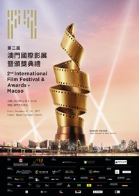 2nd International Film Festival & Awards.Macao