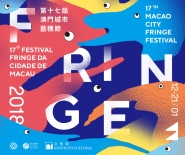 17th Macao City Fringe Festival