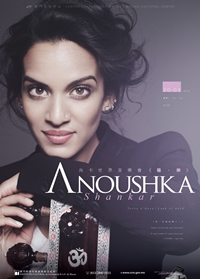 "Anoushka Shankar – ""Land of Gold"""
