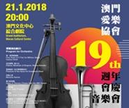 MPA 19th Anniversary Concert