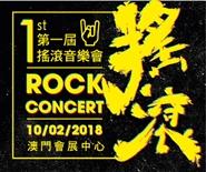 Rock'n'Revolt Music Concert