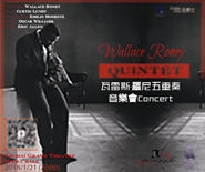 Wallace Roney Quintet Jazz Concert