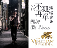 """Happy Together"" Siu Fay Live In Macao 2018"