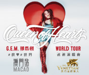 "G.E.M. ""Queen of Hearts"" World Tour - Macao"