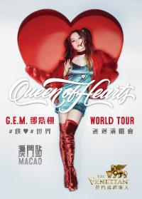 "G.E.M. 鄧紫棋 ""Queen of Hearts"" 世界巡迴演唱會 - 澳門站"