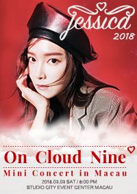 Jessica On Cloud Nine Mini Concert in Macau