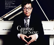 Cheong Hip Sang Piano Recital