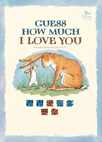Guess How Much I Love You – Family Puppets Workshop