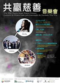 Win Win Charity Music Fusion Concert