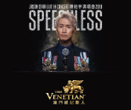 Jason Chan Speechless Live In Concert 2018 in Macao $1080