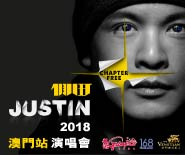 """Justin """"Chapter Free"""" Concert in Macao 2018"""