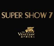 "SUPER JUNIOR WORLD TOUR ""SUPER SHOW 7"" IN MACAO"