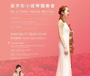 Macao Young Musicians' series - Ng U Tong Violin Recital