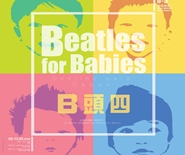 """""""Beatles for Babies"""""""