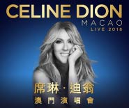 Celine Dion Live 2018 in Macao
