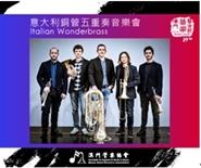 Italian Wonderbrass