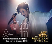 I'm A-Lin Concert in Macao 2018