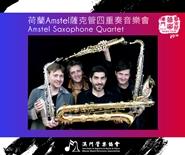 Amstel Saxophone Quartet