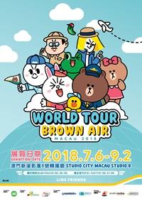 LINE FRIENDS WORLD TOUR MACAU 2018
