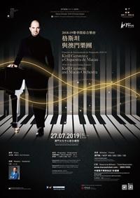 Macao Orchestra 2018-19 Concert Season