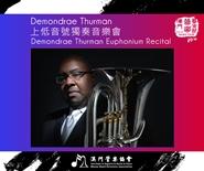 Demondrae Thurman 上低音號獨奏音樂會