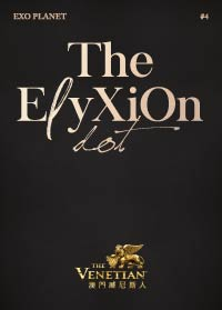 EXO PLANET #4 - The ElyXiOn [dot] - in MACAO