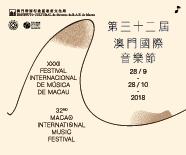 32nd Macao International Music Festival