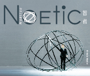 "Gothenburg Opera Dance Company "" Noetic """