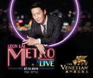 Leon Metro Live