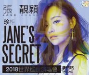 JANE ZHANG JANE'S SECRET 2018 WORLD TOUR - MACAO