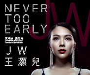 NEVER BE TOO EARLY 2018 CONCERT - MACAU STATION