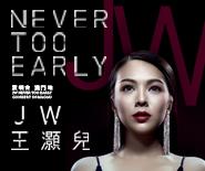 JW 王灝兒Never Too Early 2018 演唱會-澳門站