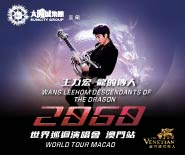 Wang Leehom Descendants of the Dragon 2060 World Tour in Macao