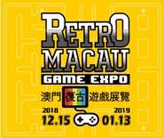 Retro Macau Game Expo
