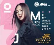 衛蘭OH MY JANICE世界巡迴演唱會2019澳門站