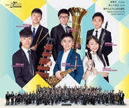 Amazing Winds 4 - Concert of Macau Youth Symphonic Band
