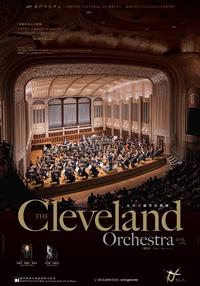 《克里夫蘭管弦樂團》音樂會