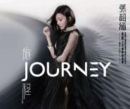 張韶涵 2019「旅程」世界巡迴演唱會 - 澳門站