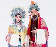 國粹經典——于魁智、李勝素京劇《龍鳳呈祥》