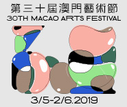30th Macao Arts Festival