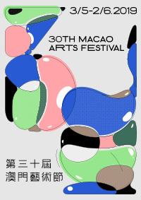 30th Macao Arts Festival