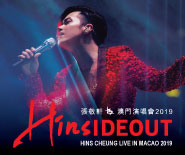 HINSIDEOUT HINS CHEUNG IN CONCERT – MACAO