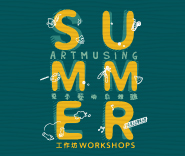 ARTmusing Summer Workshops 2019– Enrolment