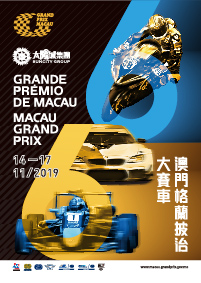 Suncity Group 66th Macau Grand Prix