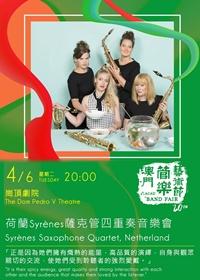 Syrènes Saxophone Quartet, Netherland