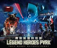 Legend Heroes Park