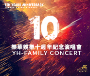 YH-FAMILY CONCERT