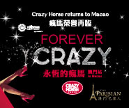 Suncity Group Presents Forever Crazy In Macao