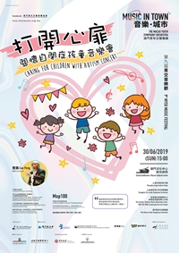 9th MYSO MUSIC FESTIVAL - Caring for Children with Autism Concert