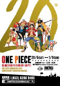 One Piece Animation 20th Anniversary Exhibition (Macau)